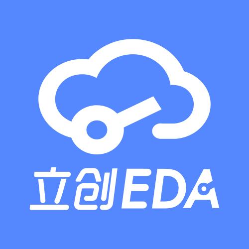 国产立创EDA