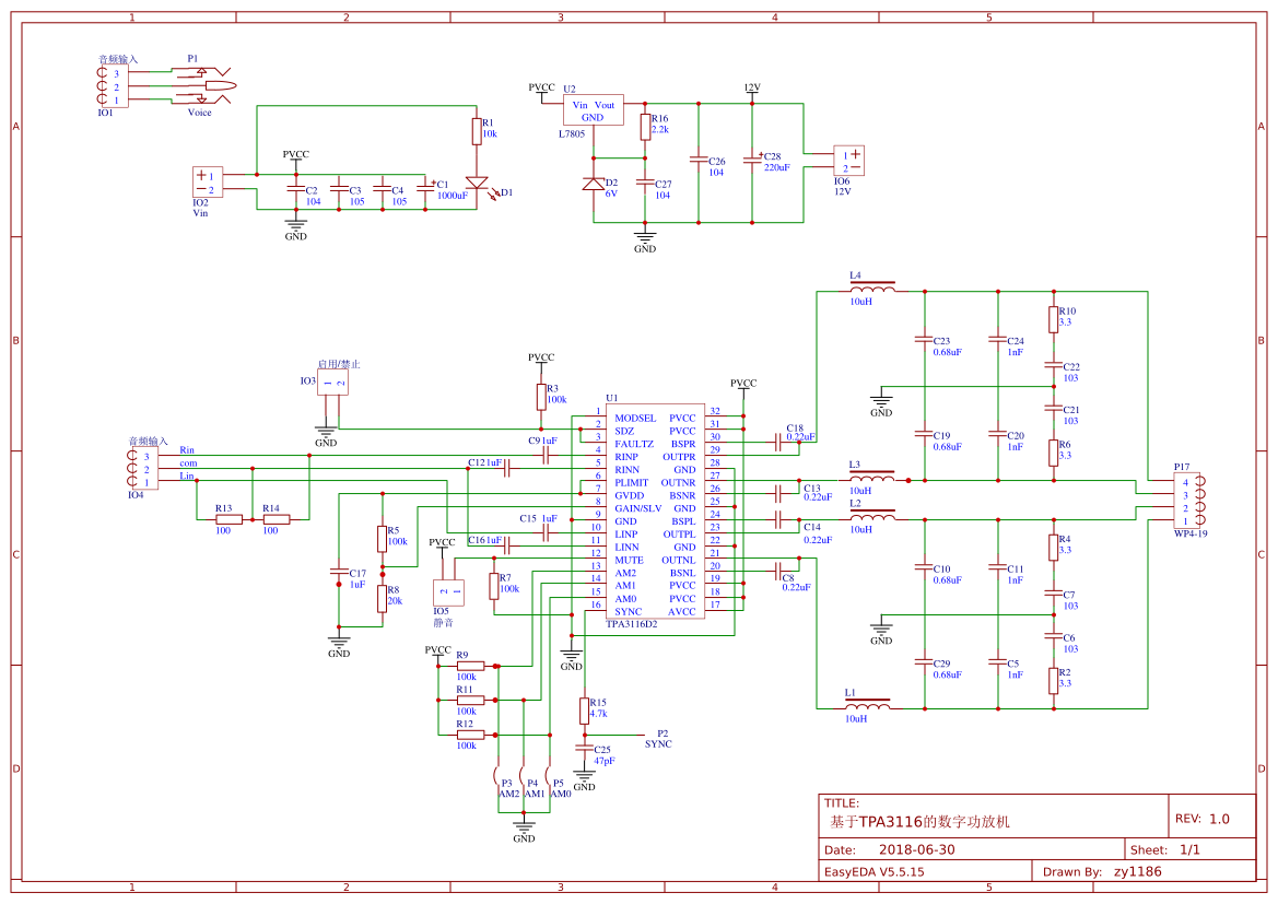 TPA3116数字功放- 立创EDA