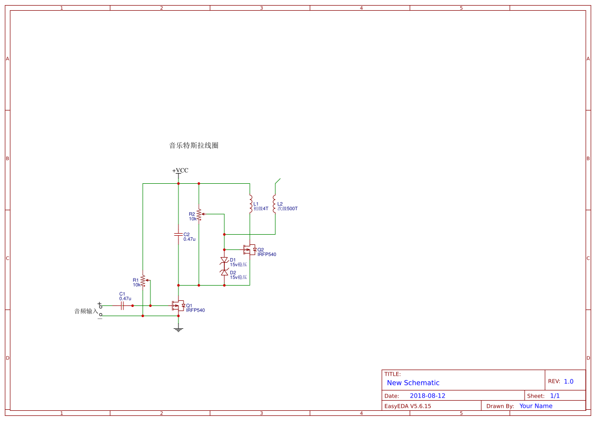 Crowbar Overvoltage Protection Circuit With Reverse Voltage