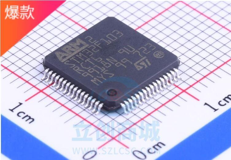 基于STM32F103RCT6的设计合集